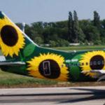 """Авиакомпания """"Кубань"""" открывает рейс Москва—Самара"""