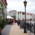 Куда можно дешево слетать на выходные из Москвы