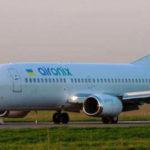 Авиакомпания Air Onix открывает рейс Симферополь—Самара